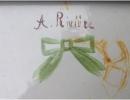 signature_riviere_au_dos
